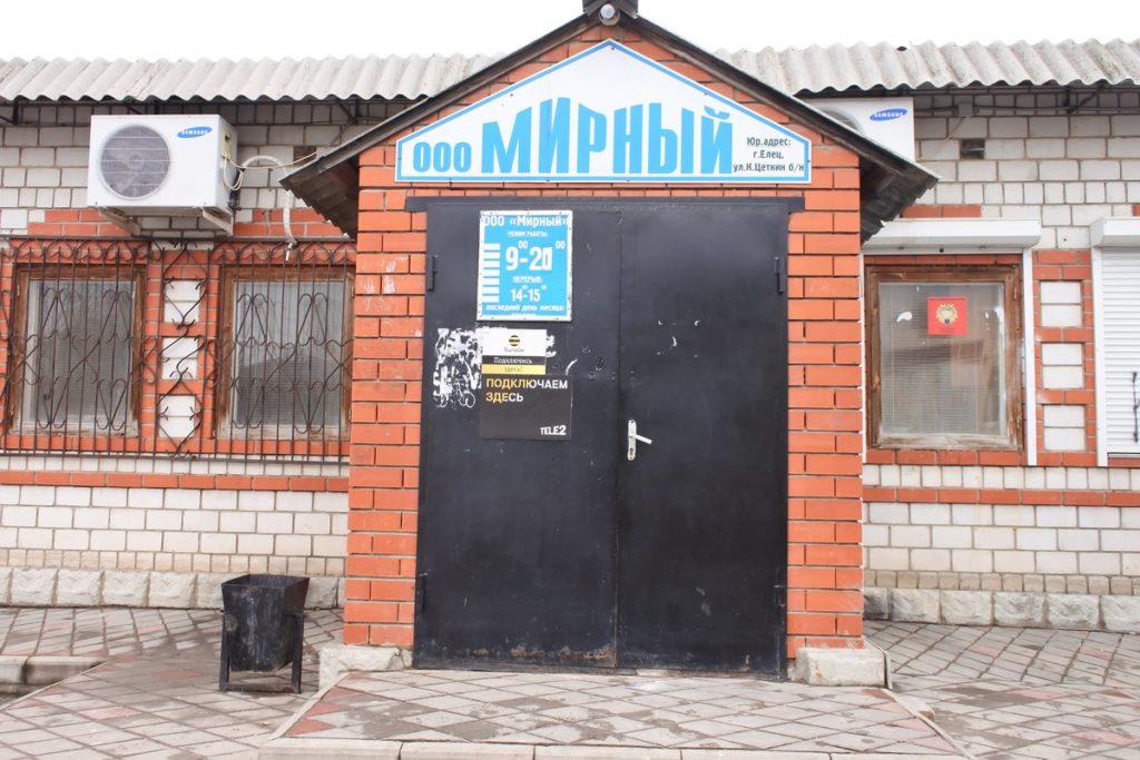 Зонт вытяжной островной ЗВО-170/120-Н
